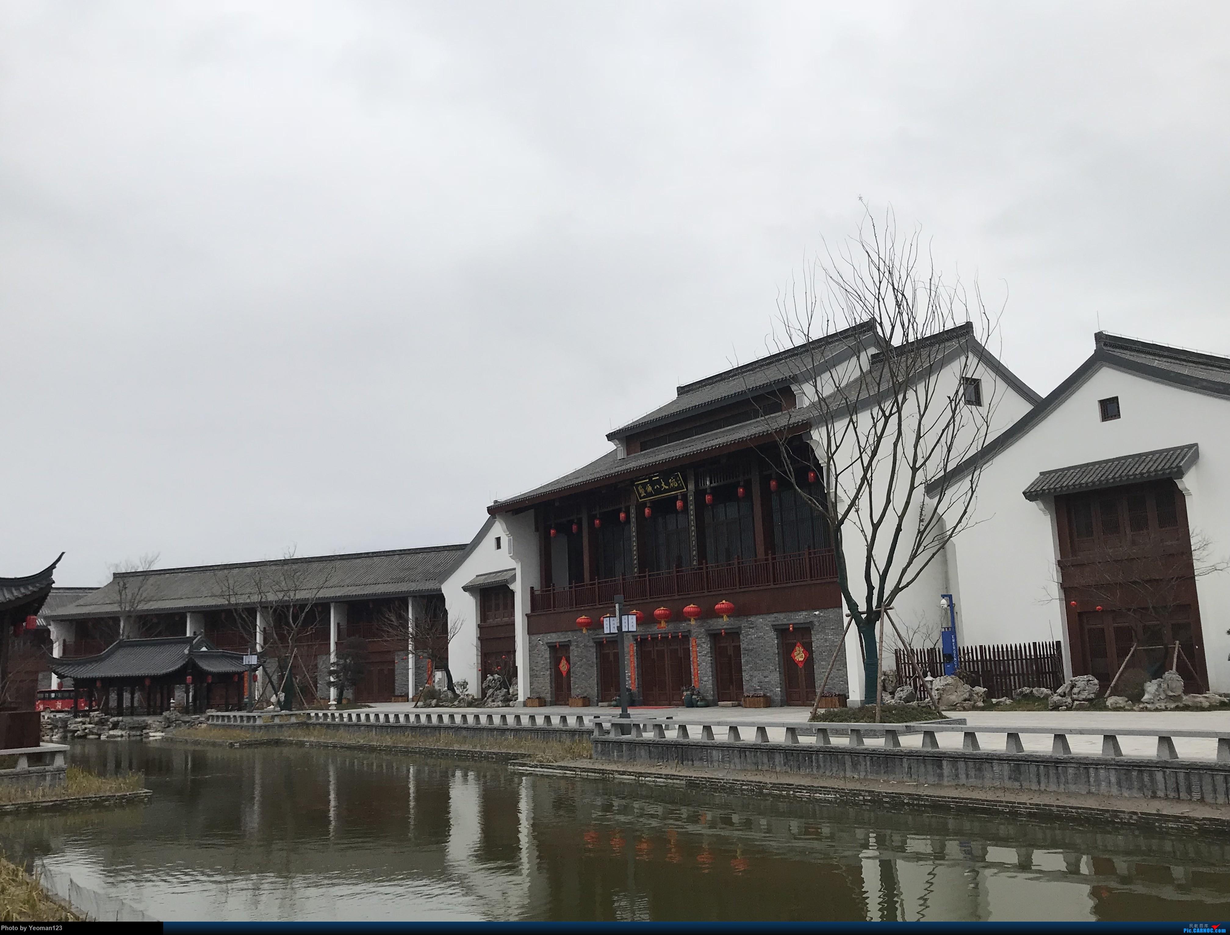 Re:[原创]最短航线(YNZ-SHA)大年初六回上海,苏通大桥太可怕,直接飞回家