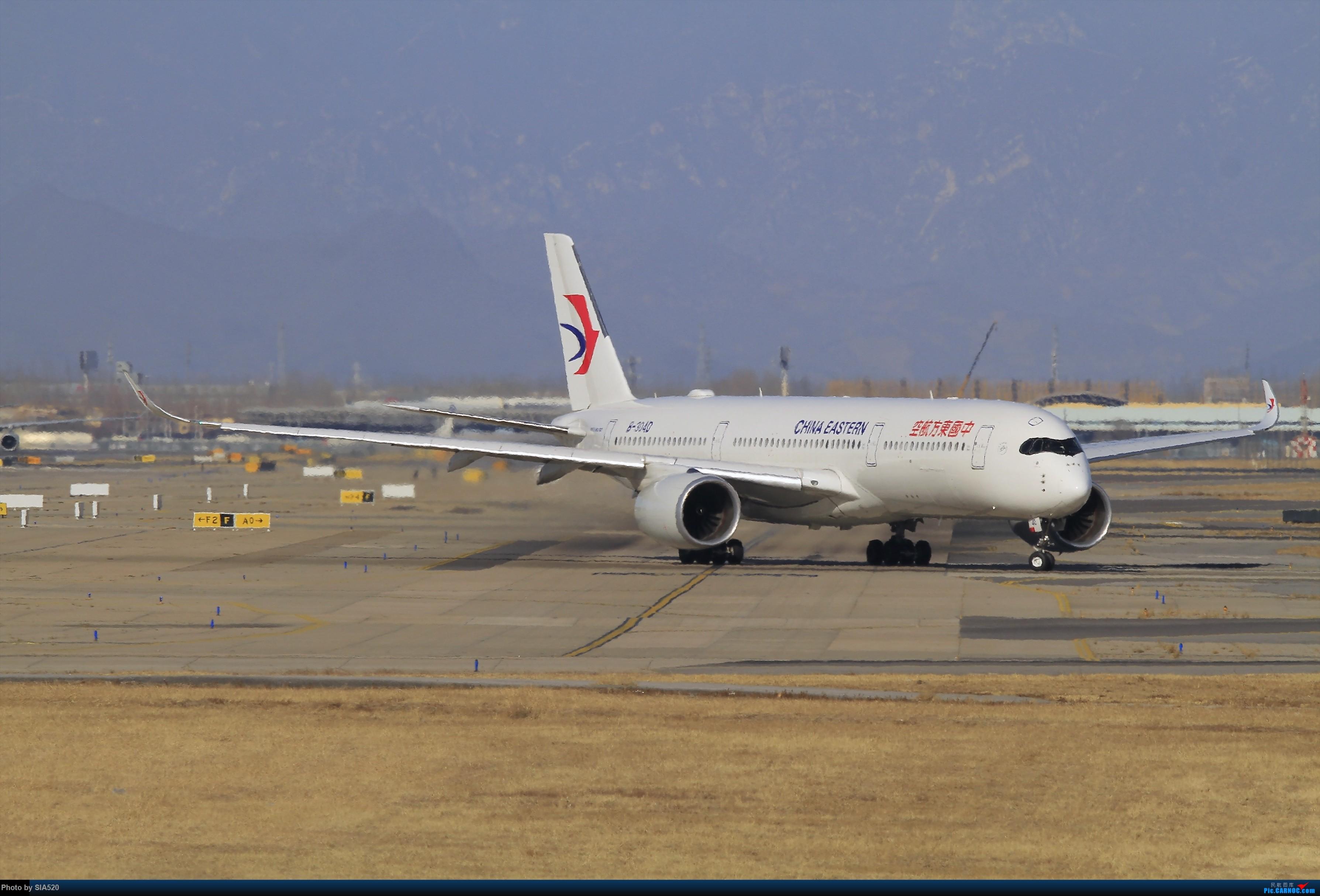 Re:[原创]六年流年留念—感谢自己坚守 感谢所有人 AIRBUS A350-900 B-304D 中国北京首都国际机场