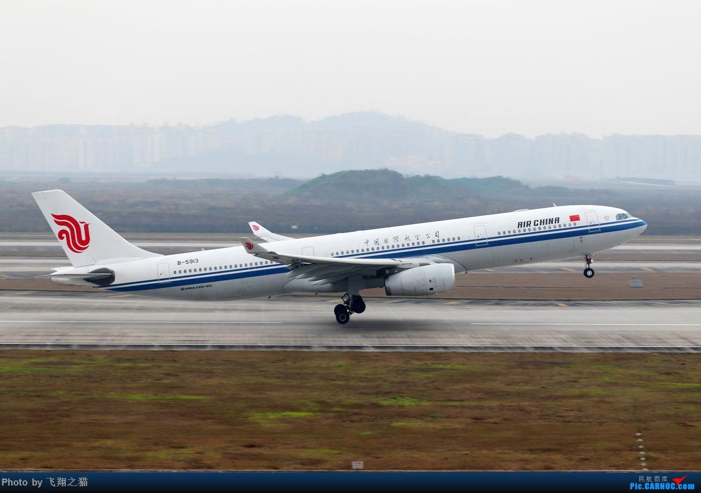 Re:[原创]CKG拍机(2019春运拍机之二) AIRBUS A330-300 B-5913 重庆江北国际机场