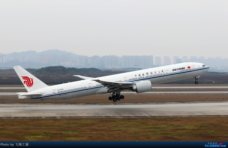 Re:[原创]CKG拍机(2019春运拍机之二) BOEING 777-300ER B-2031 重庆江北国际机场
