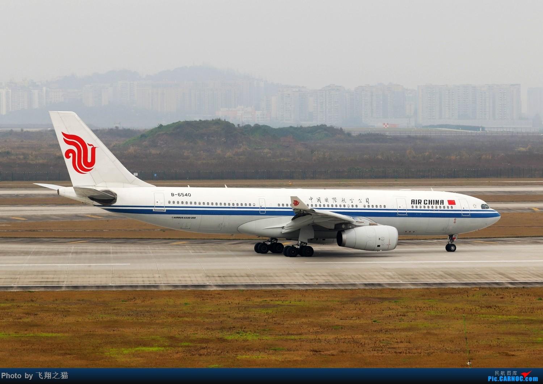 Re:[原创]CKG拍机(2019春运拍机之二) AIRBUS A330-200 B-6540 重庆江北国际机场