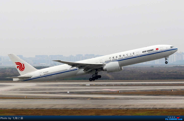 Re:[原创]CKG拍机(2019春运拍机之二) BOEING 777-300ER B-1430 重庆江北国际机场