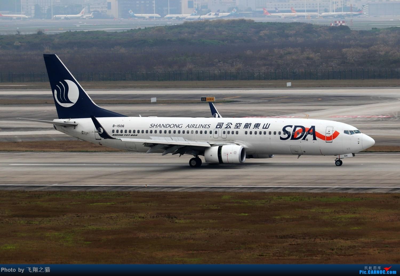 Re:[原创]CKG拍机(2019春运拍机之二) BOEING 737-800 B-1506 重庆江北国际机场