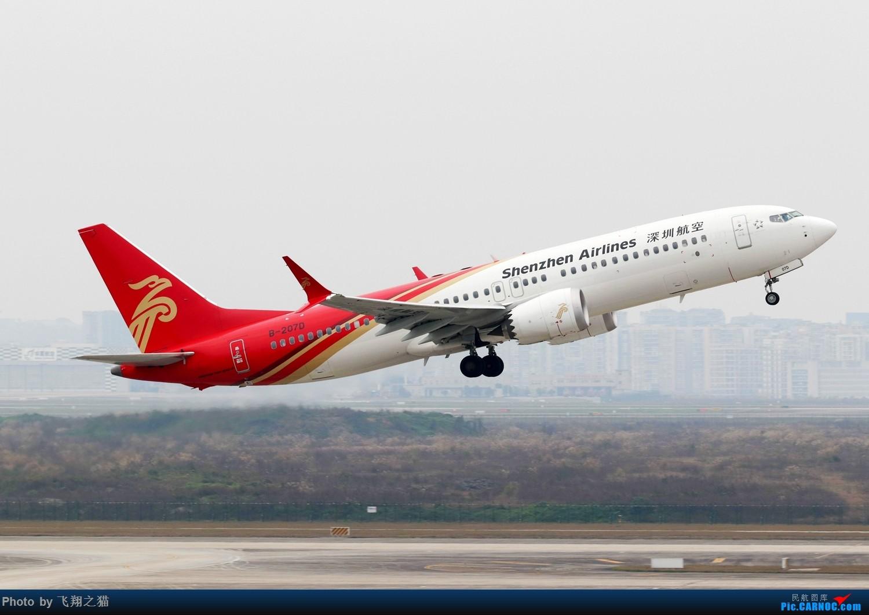 Re:[原创]CKG拍机(2019春运拍机之二) BOEING 737MAX-8 B-207D 重庆江北国际机场