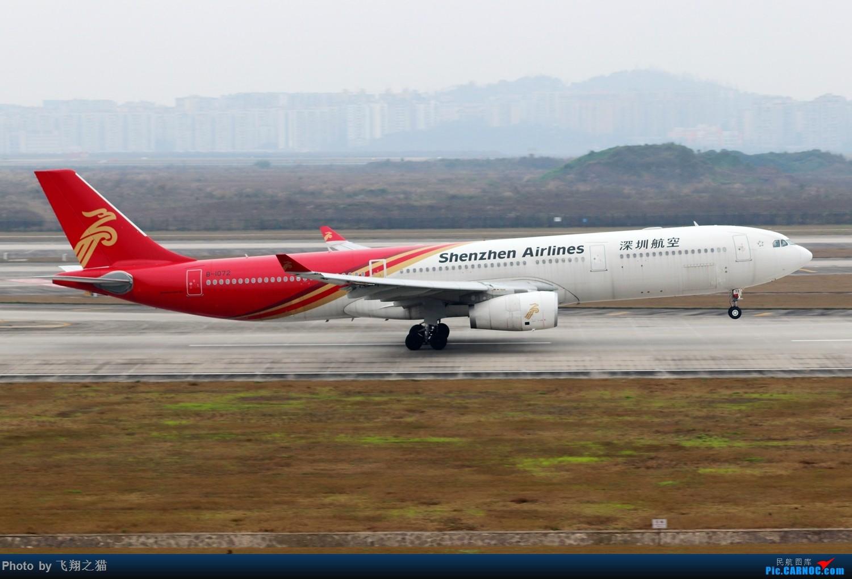 Re:[原创]CKG拍机(2019春运拍机之二) AIRBUS A330-300 B-1072 重庆江北国际机场
