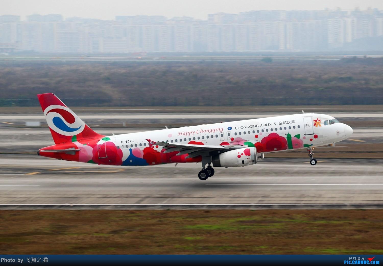 Re:[原创]CKG拍机(2019春运拍机之二) AIRBUS A320-200 B-6576 重庆江北国际机场