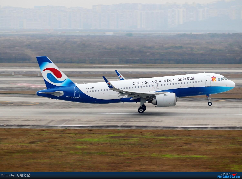 Re:[原创]CKG拍机(2019春运拍机之二) AIRBUS A320NEO B-305P 重庆江北国际机场