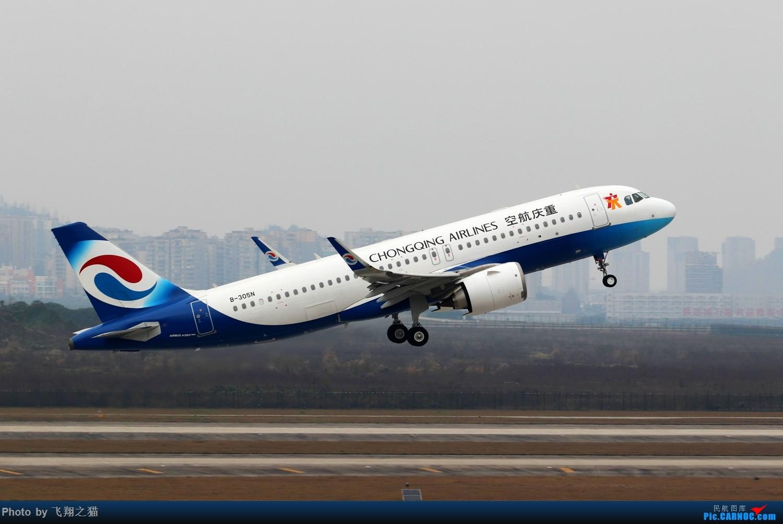 Re:[原创]CKG拍机(2019春运拍机之二) AIRBUS A320NEO B-305N 重庆江北国际机场