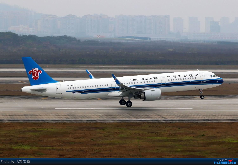 Re:[原创]CKG拍机(2019春运拍机之二) AIRBUS A321NEO B-303H 重庆江北国际机场