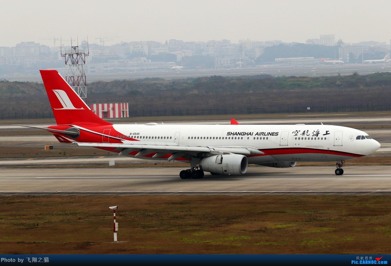 Re:[原创]CKG拍机(2019春运拍机之二) AIRBUS A330-200 B-6545 重庆江北国际机场