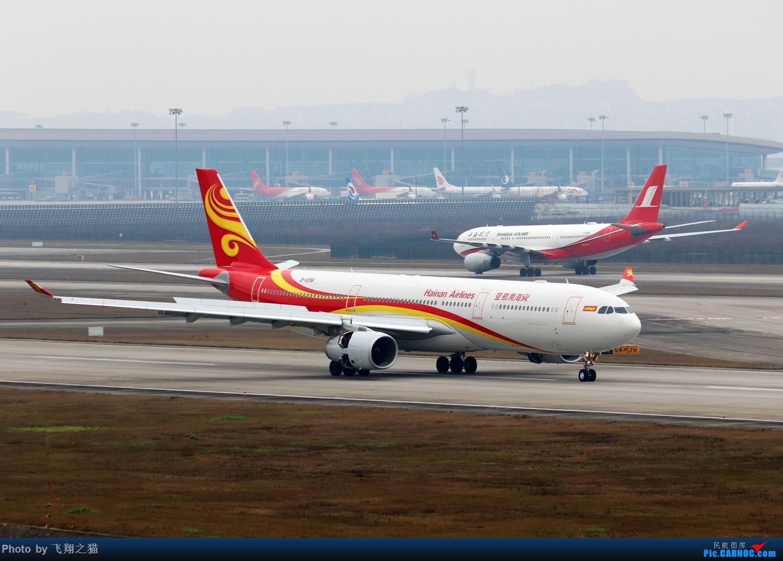 Re:[原创]CKG拍机(2019春运拍机之二) AIRBUS A330-300 B-1096 重庆江北国际机场