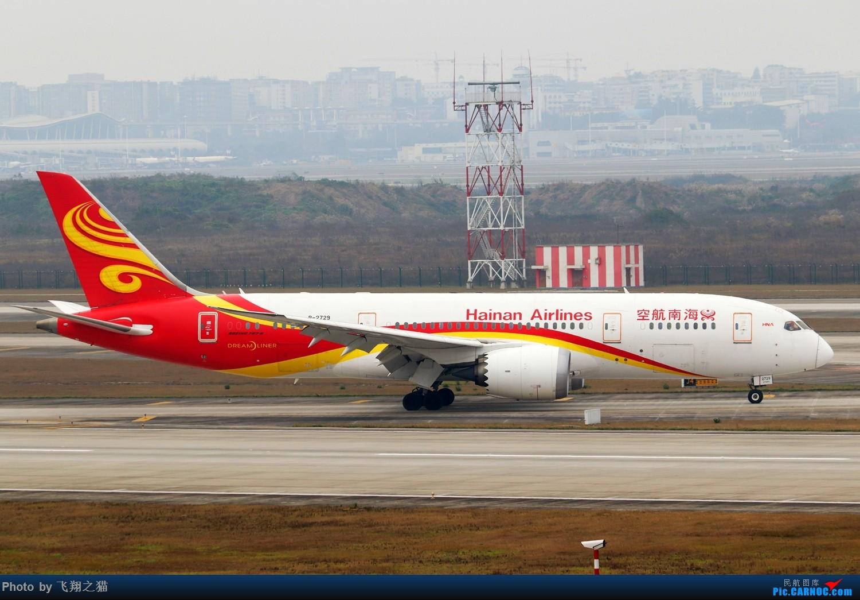 Re:[原创]CKG拍机(2019春运拍机之二) BOEING 787-8 B-2729 重庆江北国际机场
