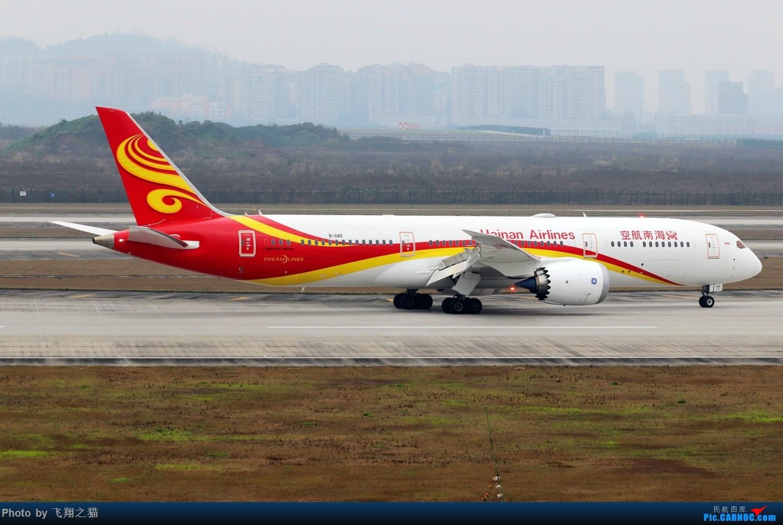 Re:CKG拍机(2019春运拍机之二) BOEING 787-9 B-1140 重庆江北国际机场