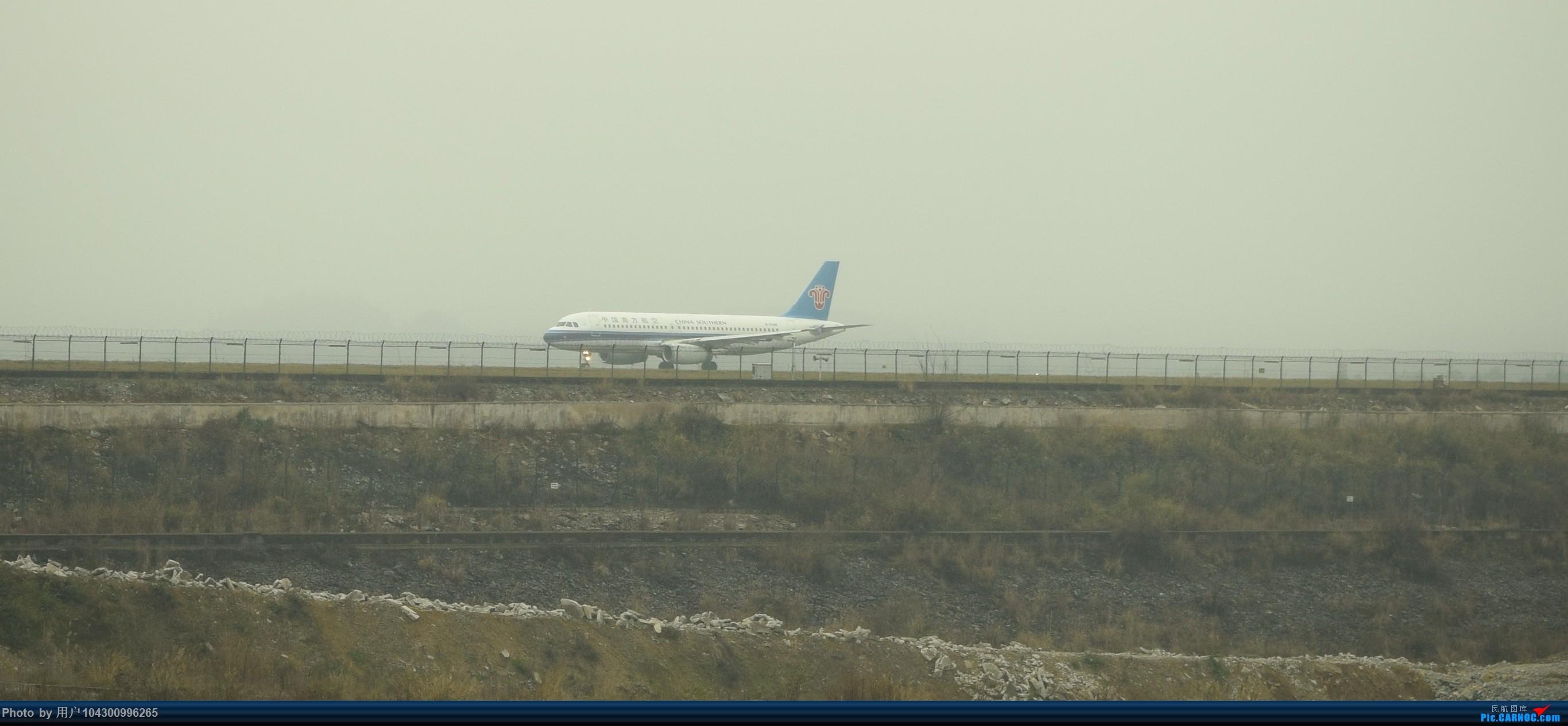 Re:[原创][KWE]贵阳龙洞堡拍机 AIRBUS A320  中国贵阳龙洞堡国际机场
