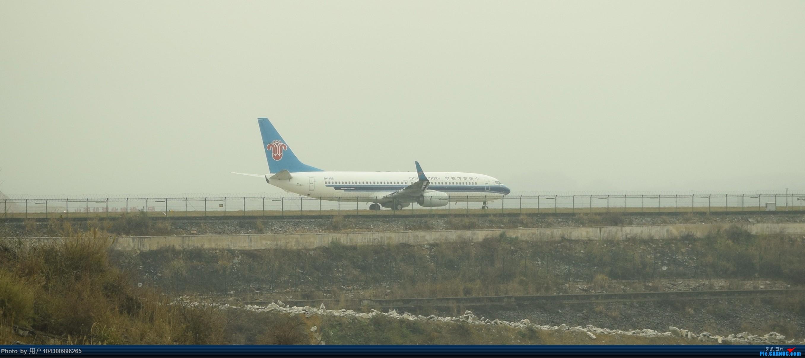 Re:[原创][KWE]贵阳龙洞堡拍机 BOEING 737-800 B-1955 中国贵阳龙洞堡国际机场
