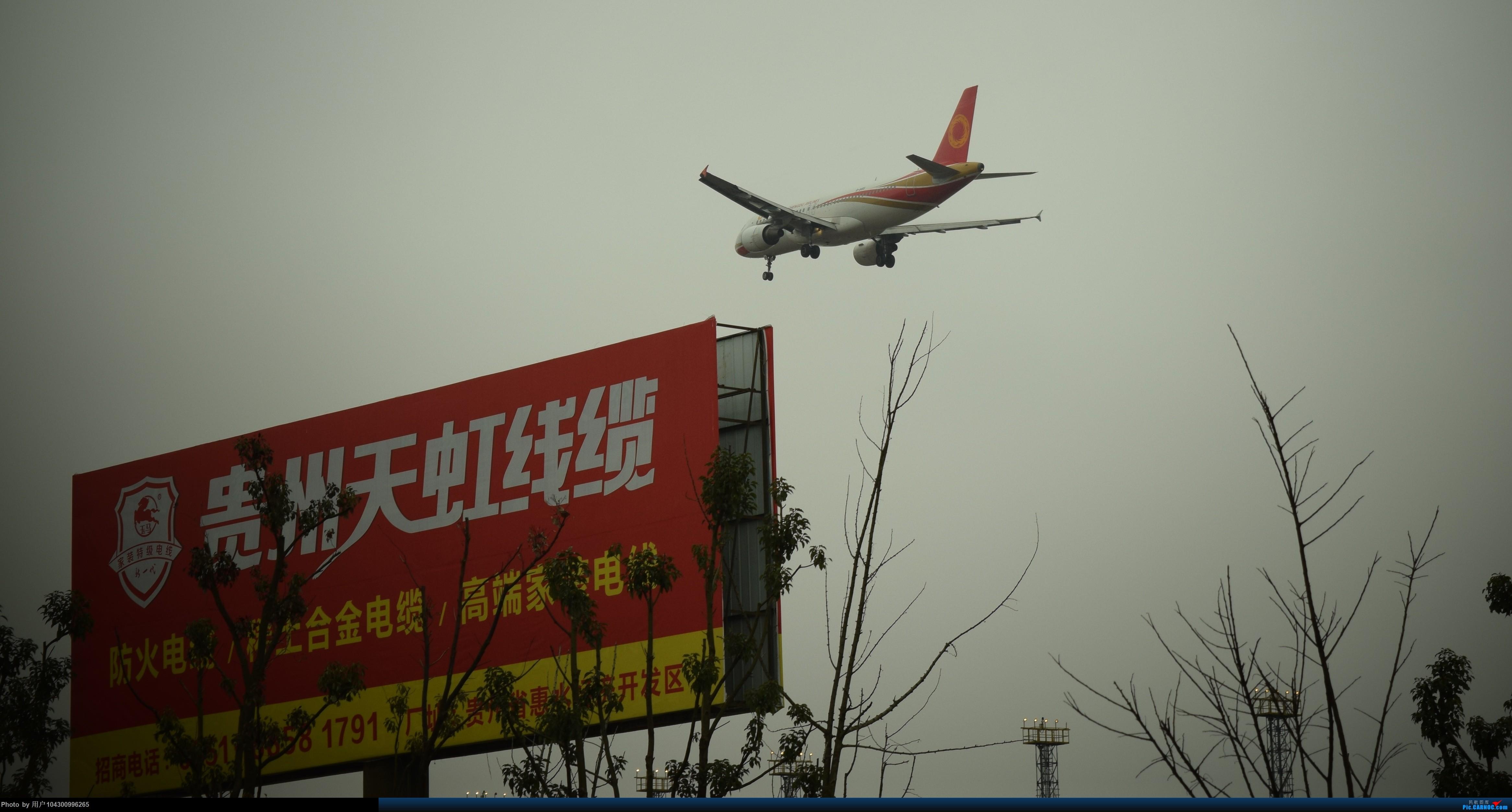 Re:[原创][KWE]贵阳龙洞堡拍机 AIRBUS 319  中国贵阳龙洞堡国际机场