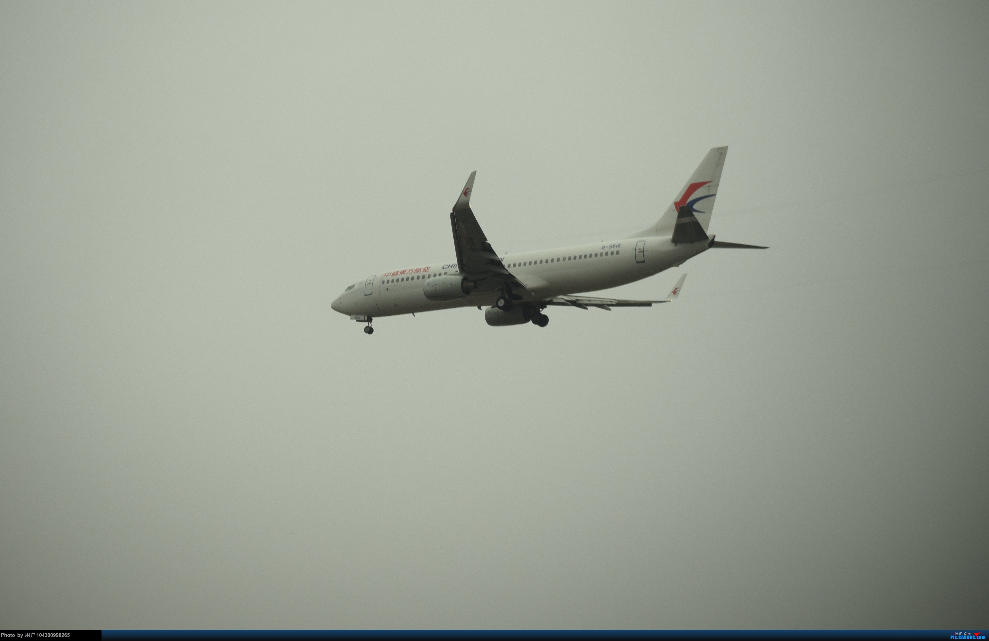 Re:[原创][KWE]贵阳龙洞堡拍机 BOEING 737-800 B-5516 中国贵阳龙洞堡国际机场