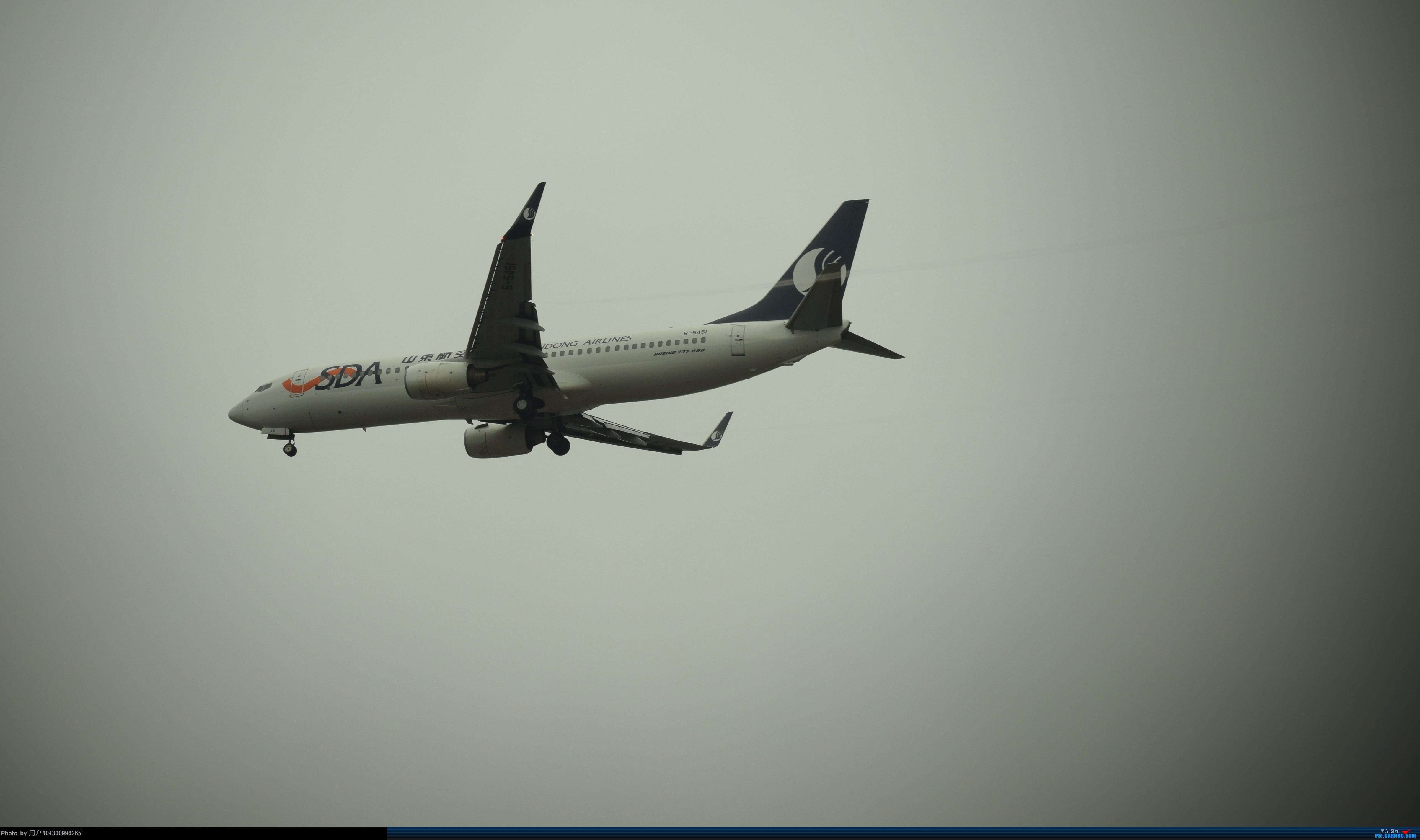 Re:[原创][KWE]贵阳龙洞堡拍机 BOEING 737-800 B-5451 中国贵阳龙洞堡国际机场