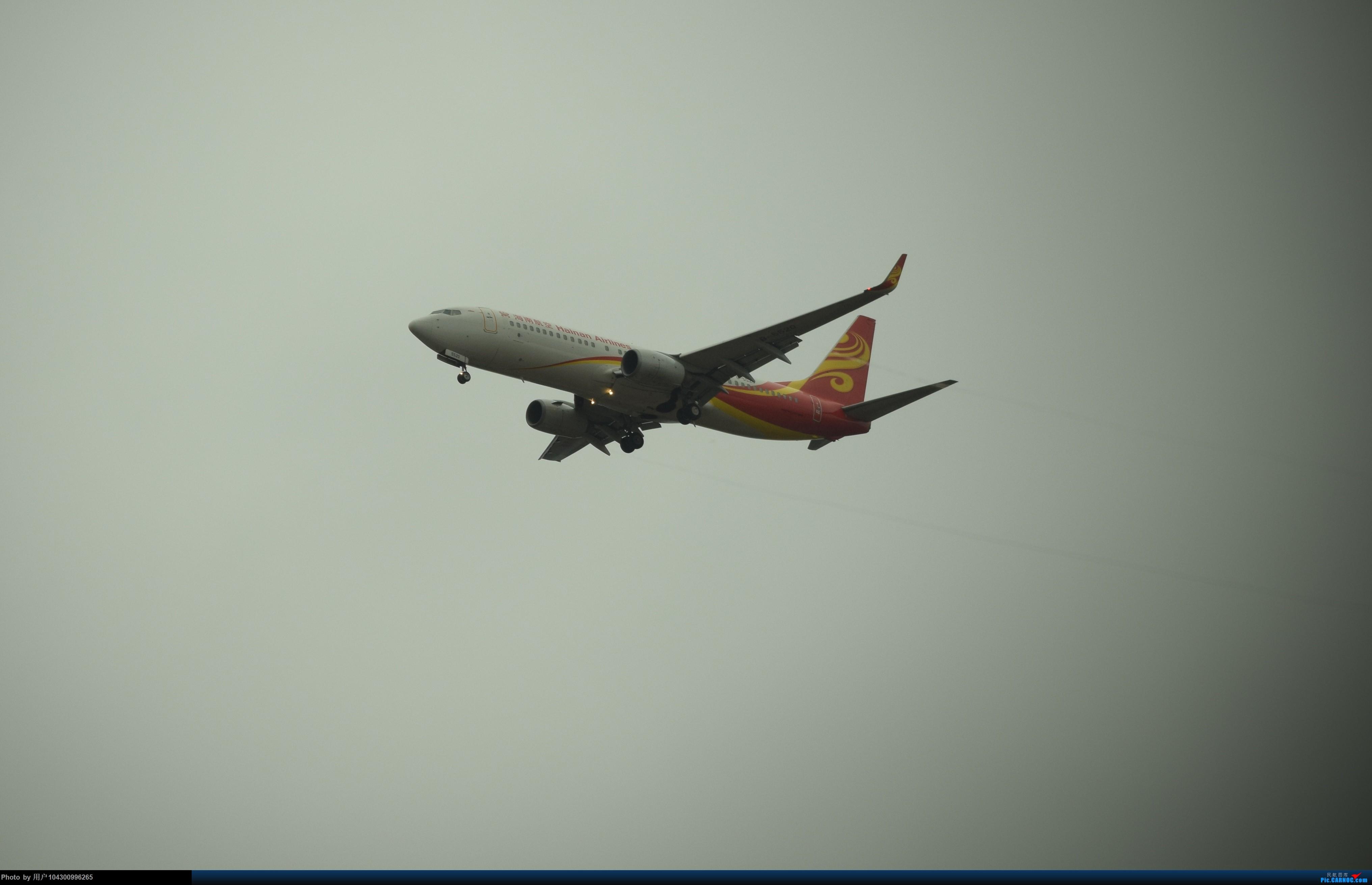 Re:[原创][KWE]贵阳龙洞堡拍机 BOEING 737-800 B-5520 中国贵阳龙洞堡国际机场