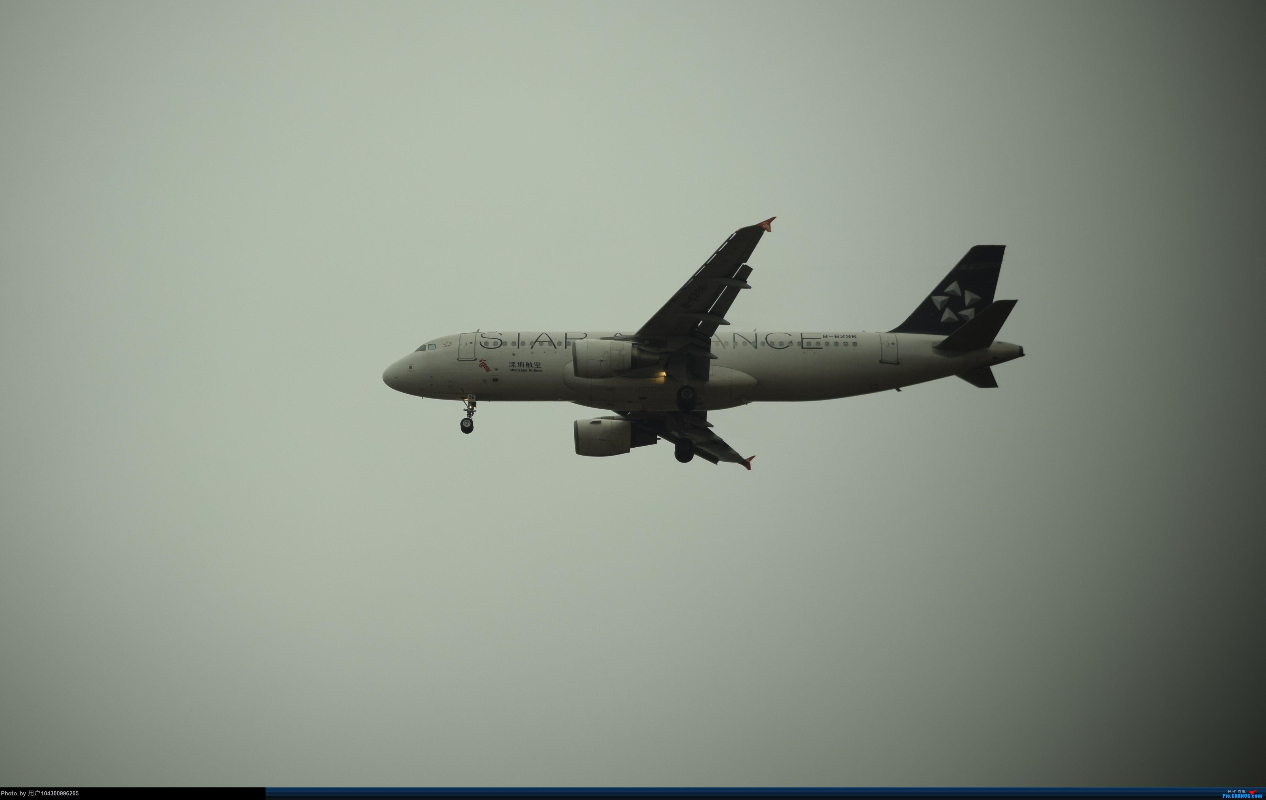 Re:[原创][KWE]贵阳龙洞堡拍机 AIRBUS A320-200 B-6296 中国贵阳龙洞堡国际机场