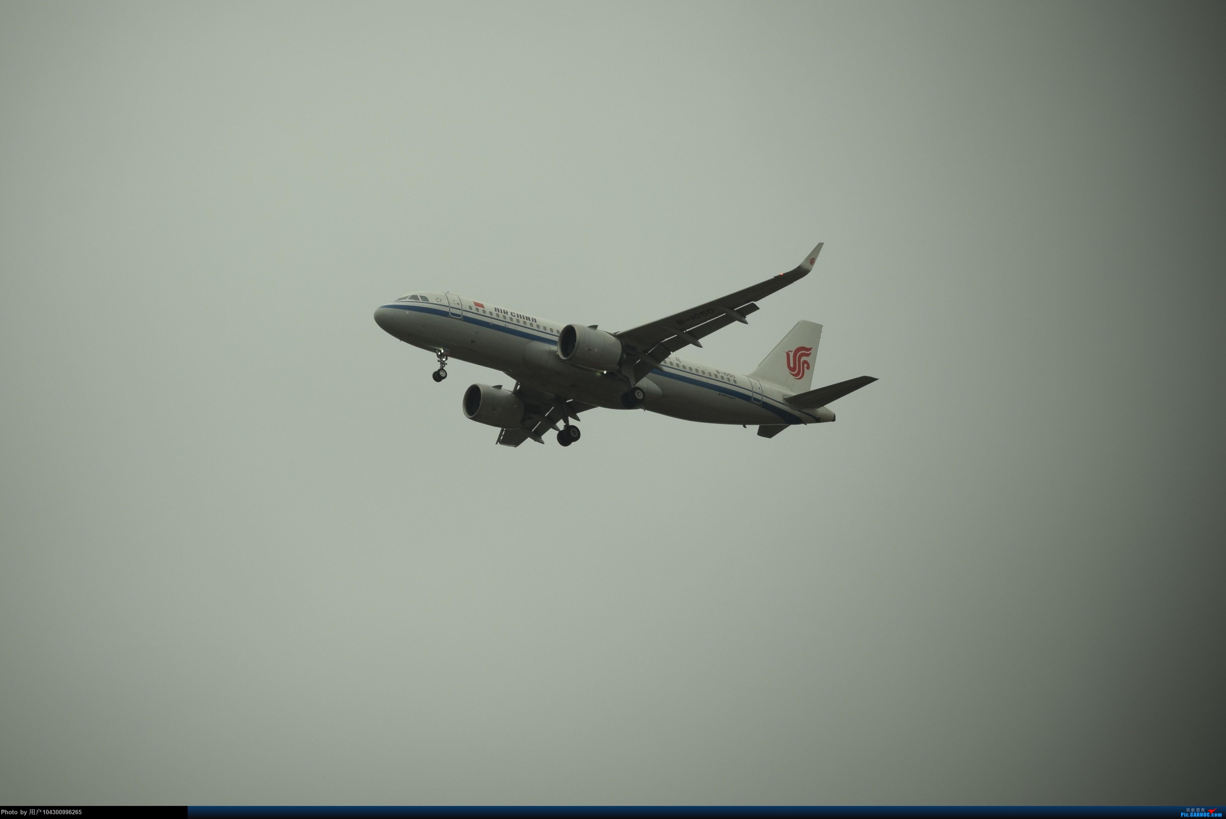 Re:[原创][KWE]贵阳龙洞堡拍机 AIRBUS A320NEO B-1050 中国贵阳龙洞堡国际机场