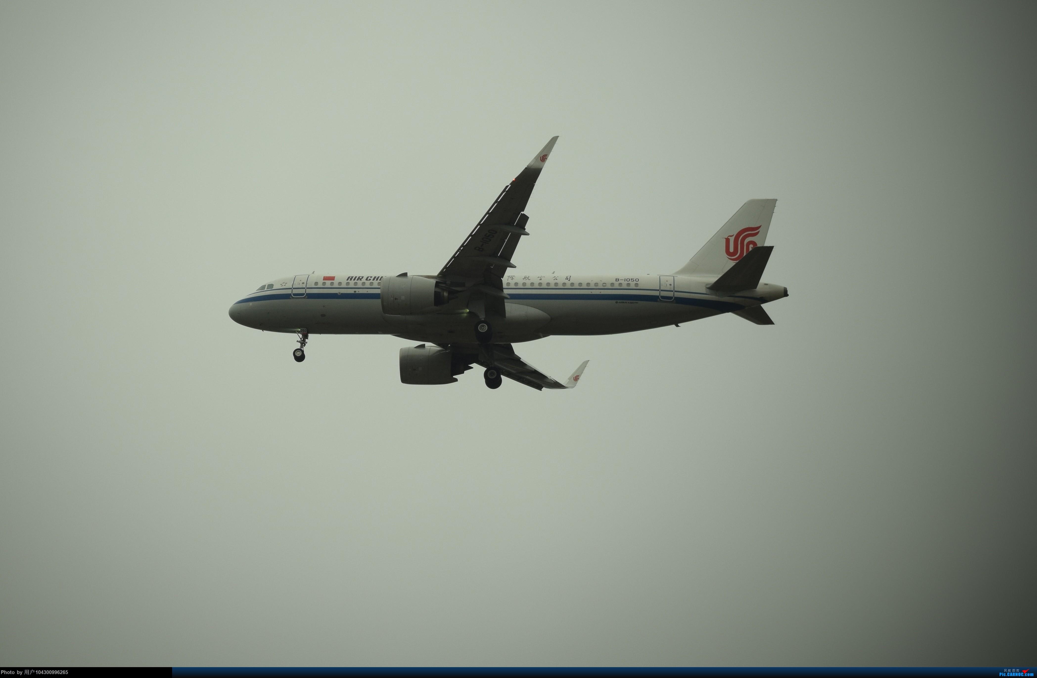 Re:[KWE]贵阳龙洞堡拍机 AIRBUS A320NEO B-1050 中国贵阳龙洞堡国际机场