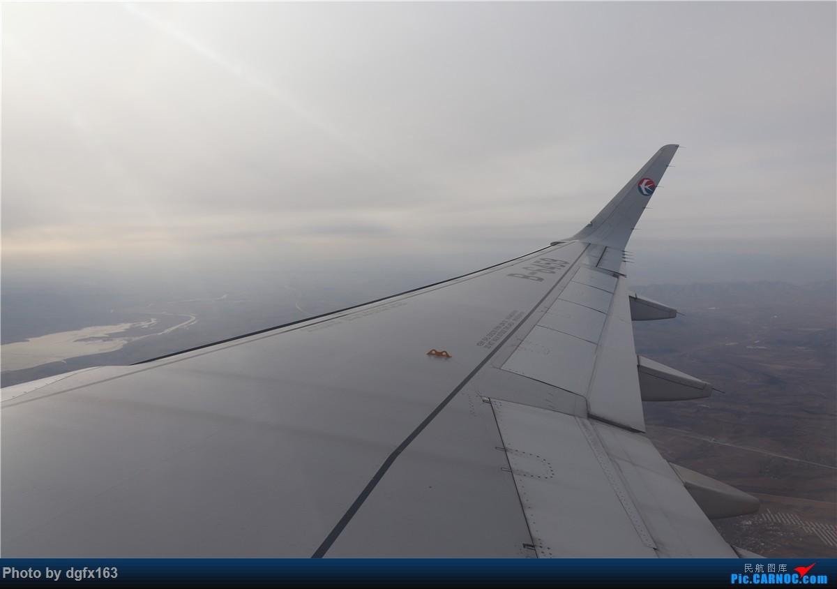 Re:[原创]【dgfx163的游记(31.32)】东方航空A319-100 MU5641/2 大连-朝阳-大连 首次单反摄影记,首次尝试合集