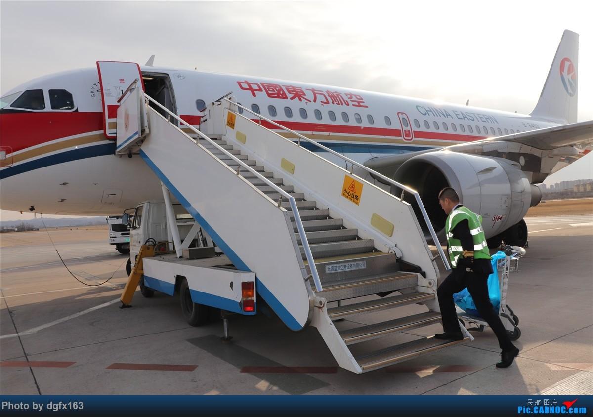 Re:[原创]【dgfx163的游记(31.32)】东方航空A319-100 MU5641/2 大连-朝阳-大连 首次单反摄影记,首次尝试合集 AIRBUS A319-100 B-6459 中国朝阳机场