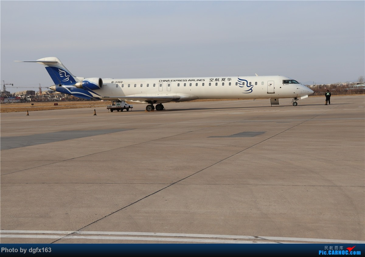 Re:[原创]【dgfx163的游记(31.32)】东方航空A319-100 MU5641/2 大连-朝阳-大连 首次单反摄影记,首次尝试合集 BOMBARDIER CRJ900NG B-3360 中国朝阳机场