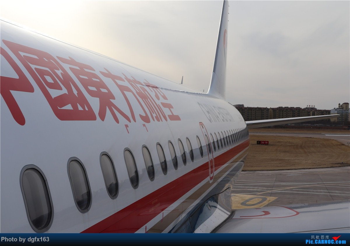 Re:[原创]【dgfx163的游记(31.32)】东方航空A319-100 MU5641/2 大连-朝阳-大连 首次单反摄影记,首次尝试合集 AIRBUS A319-100 B-6460 中国朝阳机场