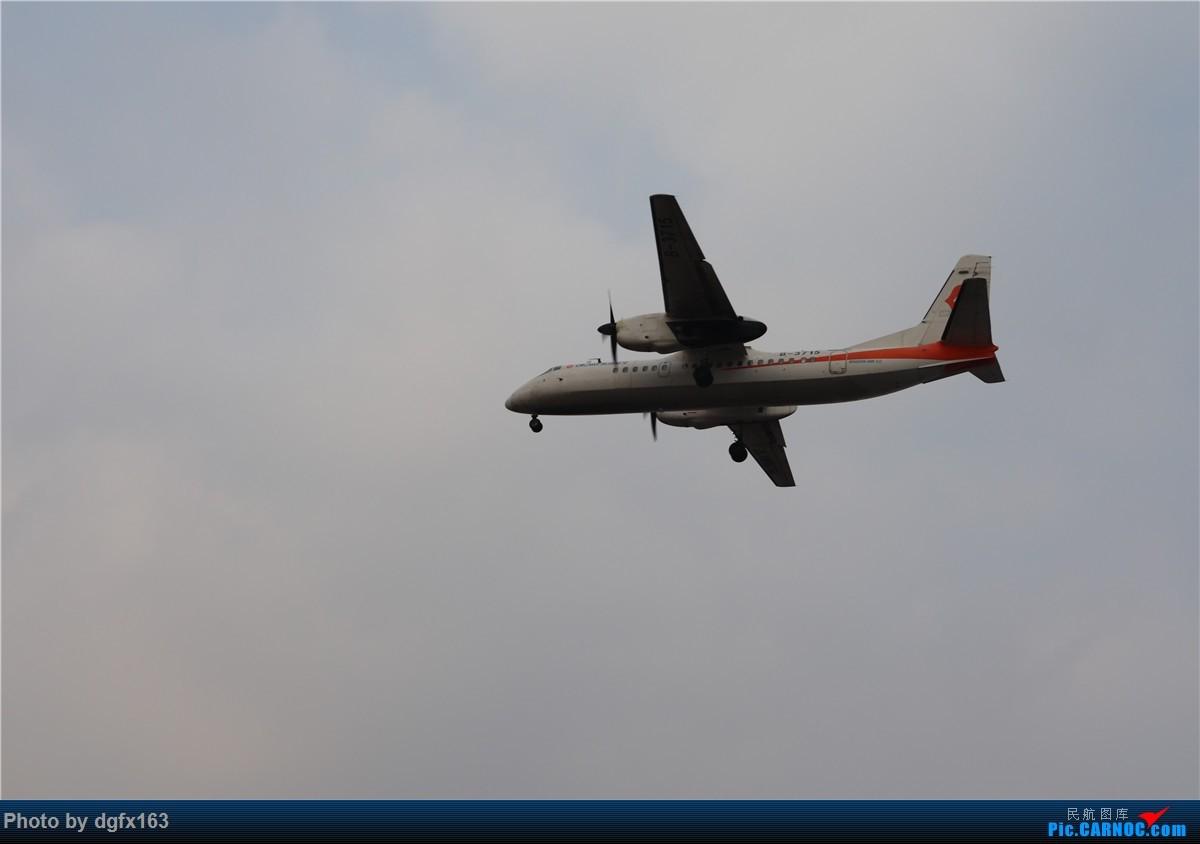 Re:[原创]【dgfx163的拍机(4)】初七宜拍机 DLC28跑道头一组 烂天图不多 XIAN AIRCRAFT MA 60 B-3715 中国大连国际机场