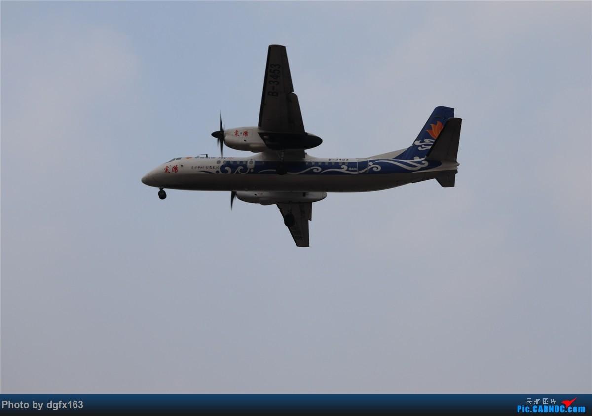 Re:[原创]【dgfx163的拍机(4)】初七宜拍机 DLC28跑道头一组 烂天图不多 XIAN AIRCRAFT MA 60 B-3453 中国大连国际机场