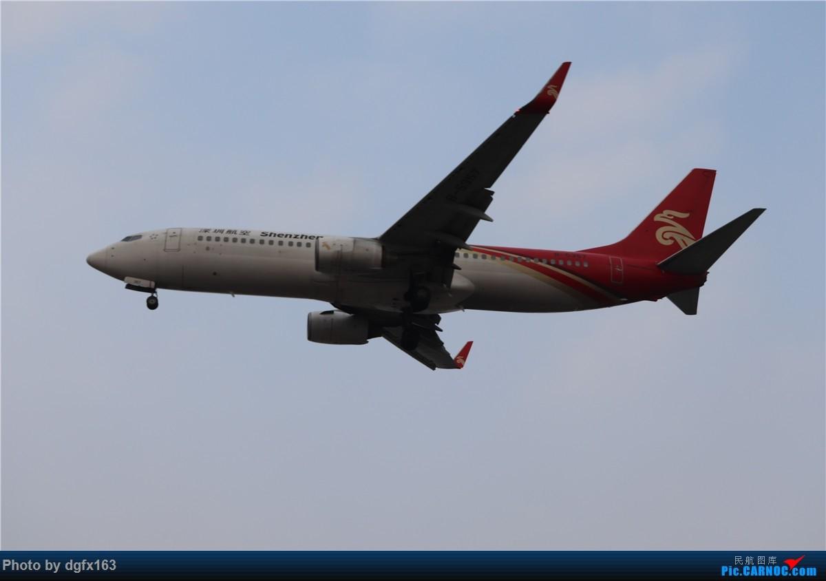Re:[原创]【dgfx163的拍机(4)】初七宜拍机 DLC28跑道头一组 烂天图不多 BOEING 737-800 B-5357 中国大连国际机场
