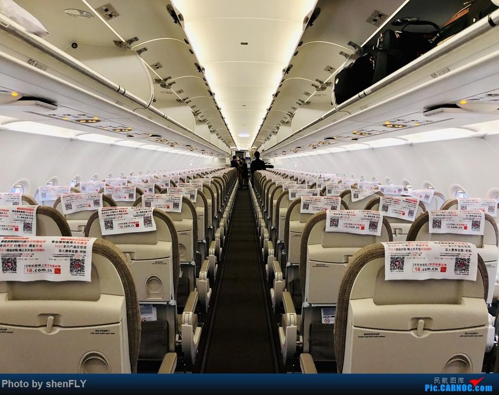 [原创]首次体验A320NEO,结缘东航江苏公司B-302Z 起降有高清视频链接 AIRBUS A320NEO B-302Z 中国南京禄口国际机场