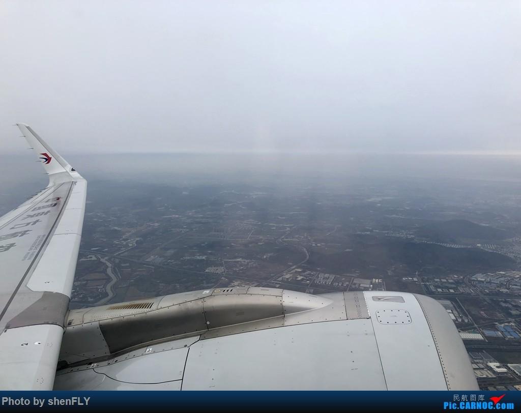 Re:[原创]首次体验A320NEO,结缘东航江苏公司B-302Z AIRBUS A320NEO B-302Z 中国南京禄口国际机场