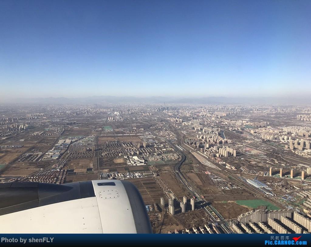Re:[原创]首次体验A320NEO,结缘东航江苏公司B-302Z AIRBUS A320NEO B-302Z 中国北京首都国际机场