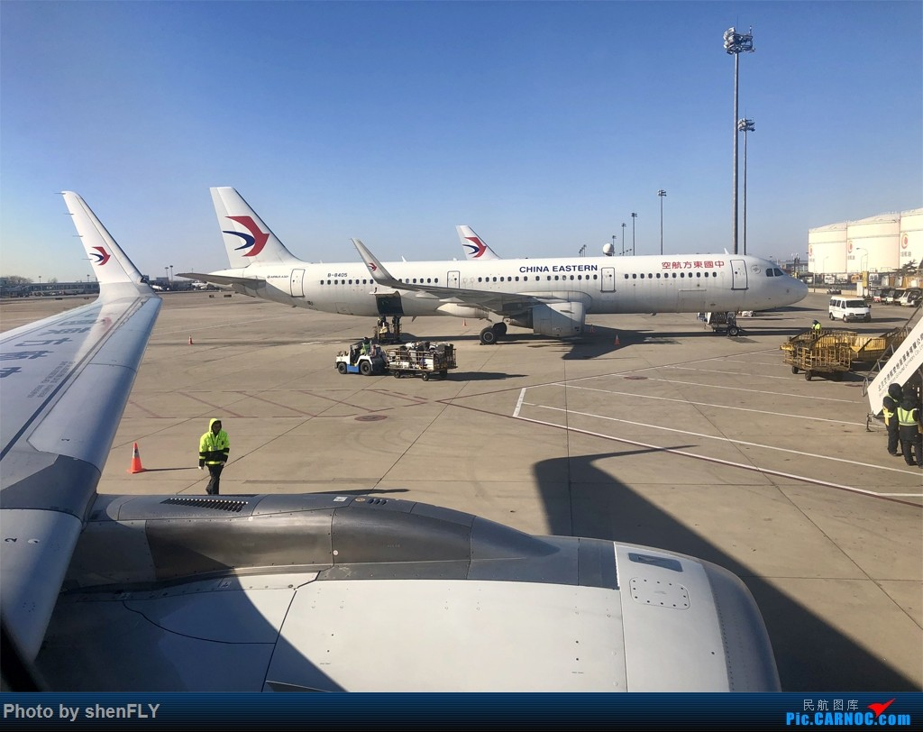 Re:[原创]首次体验A320NEO,结缘东航江苏公司B-302Z    中国北京首都国际机场