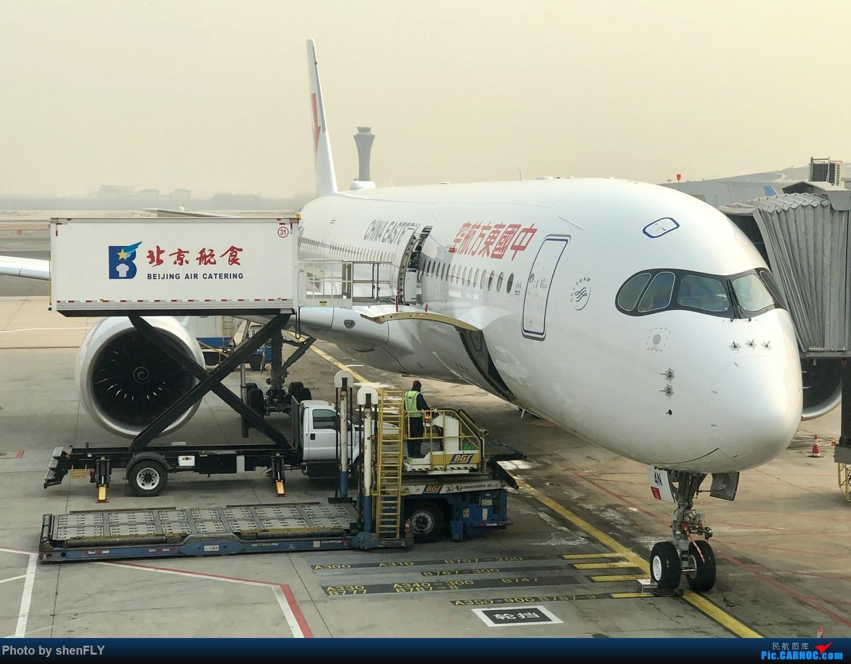 [原创]PEK-SHA 体验MU上海本部第二架【A359 B-304N 超级经济舱】(有高清起降视频) AIRBUS A350-900 B-304N 中国北京首都国际机场