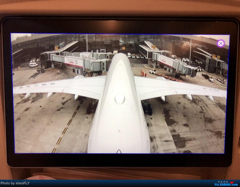 Re:[原创]PEK-SHA 体验MU上海本部第二架A359 B-304N 超级经济舱 AIRBUS A350-900 B-304N 中国上海虹桥国际机场