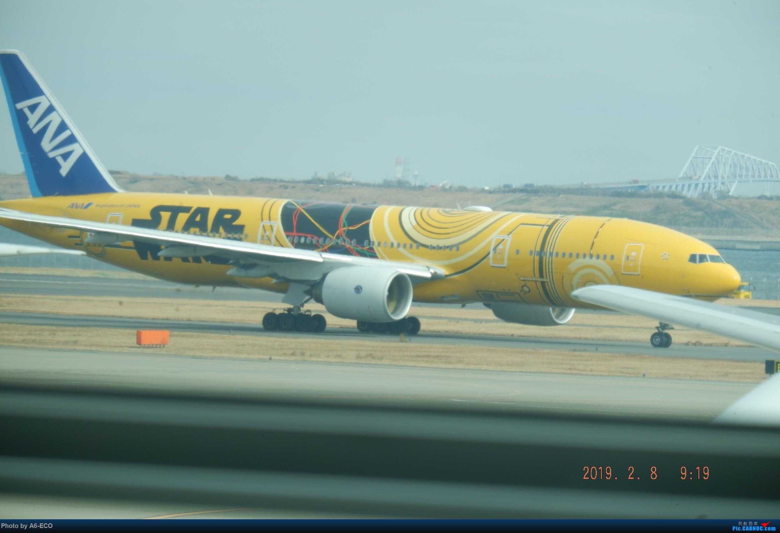 Re:[原创]HND内场,@henrish @Skyteam123    日本东京羽田国际机场