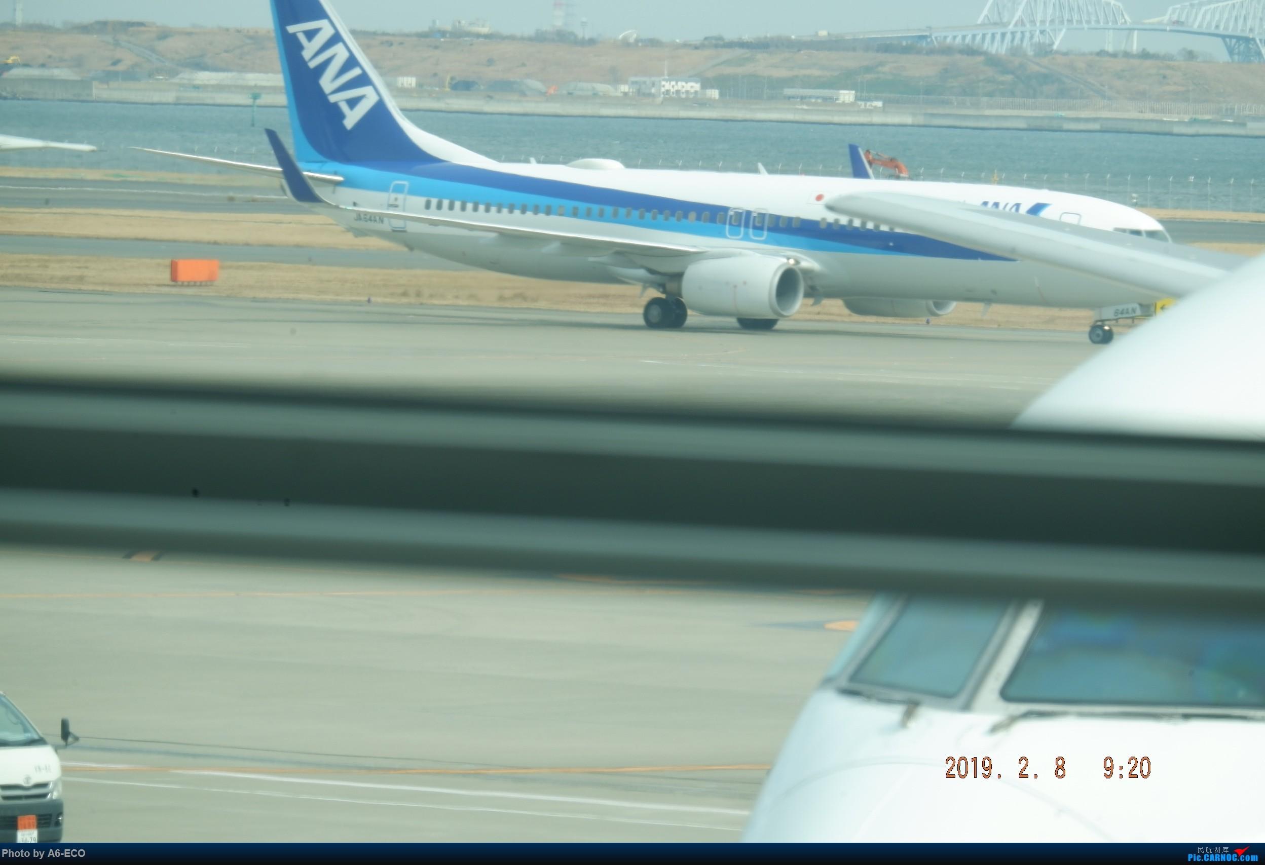 Re:HND内场,@henrish @Skyteam123 BOEING 737-800 JA64AN 日本东京羽田国际机场