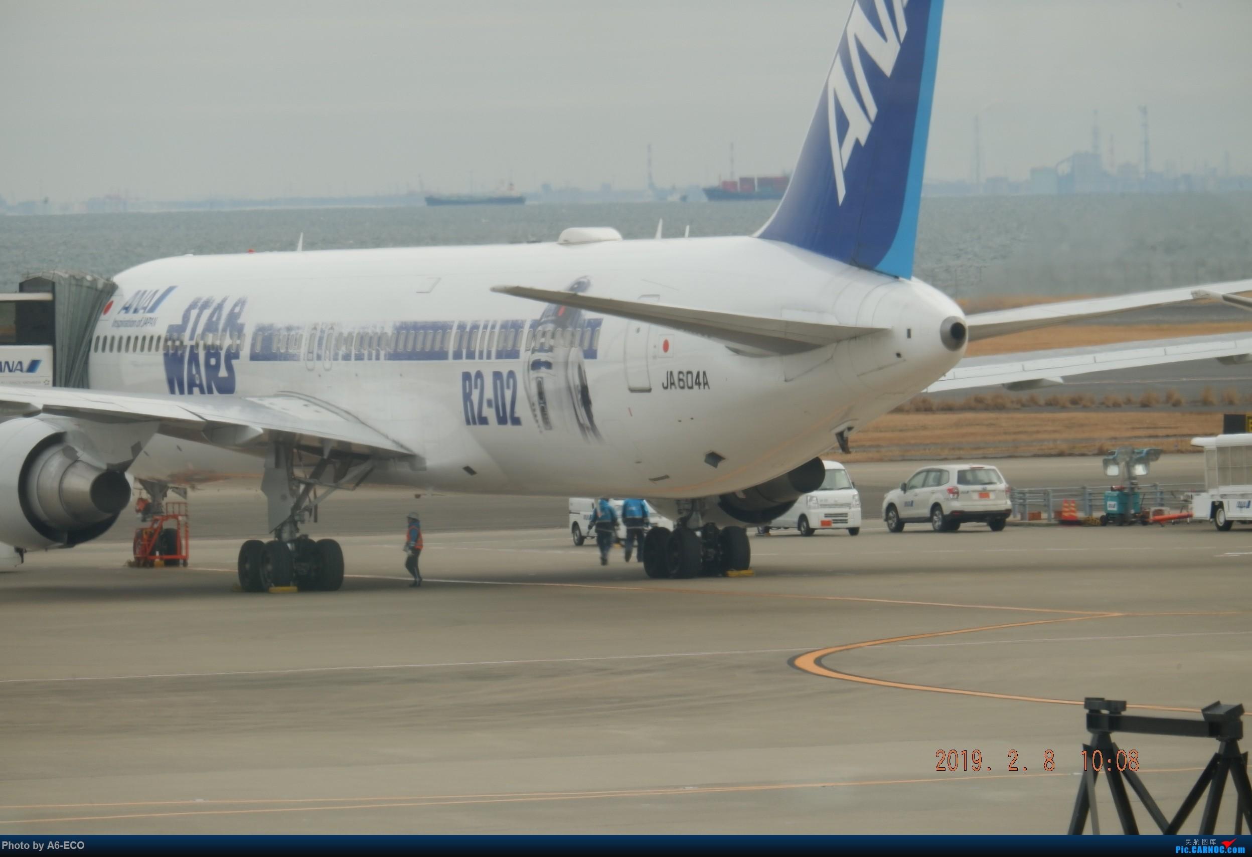 Re:[原创]HND内场,@henrish @Skyteam123 BOEING 767-300 JA604A 日本东京羽田国际机场
