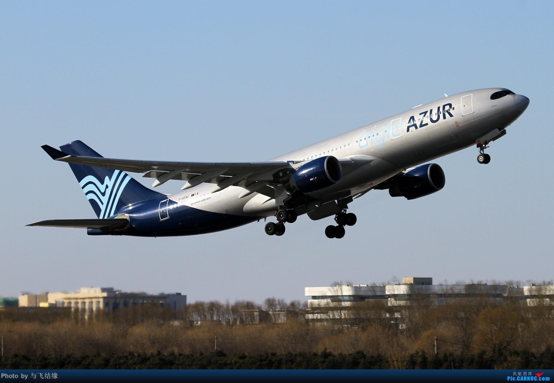 """又見法蘭西""""藍鷹""""航空332!"""