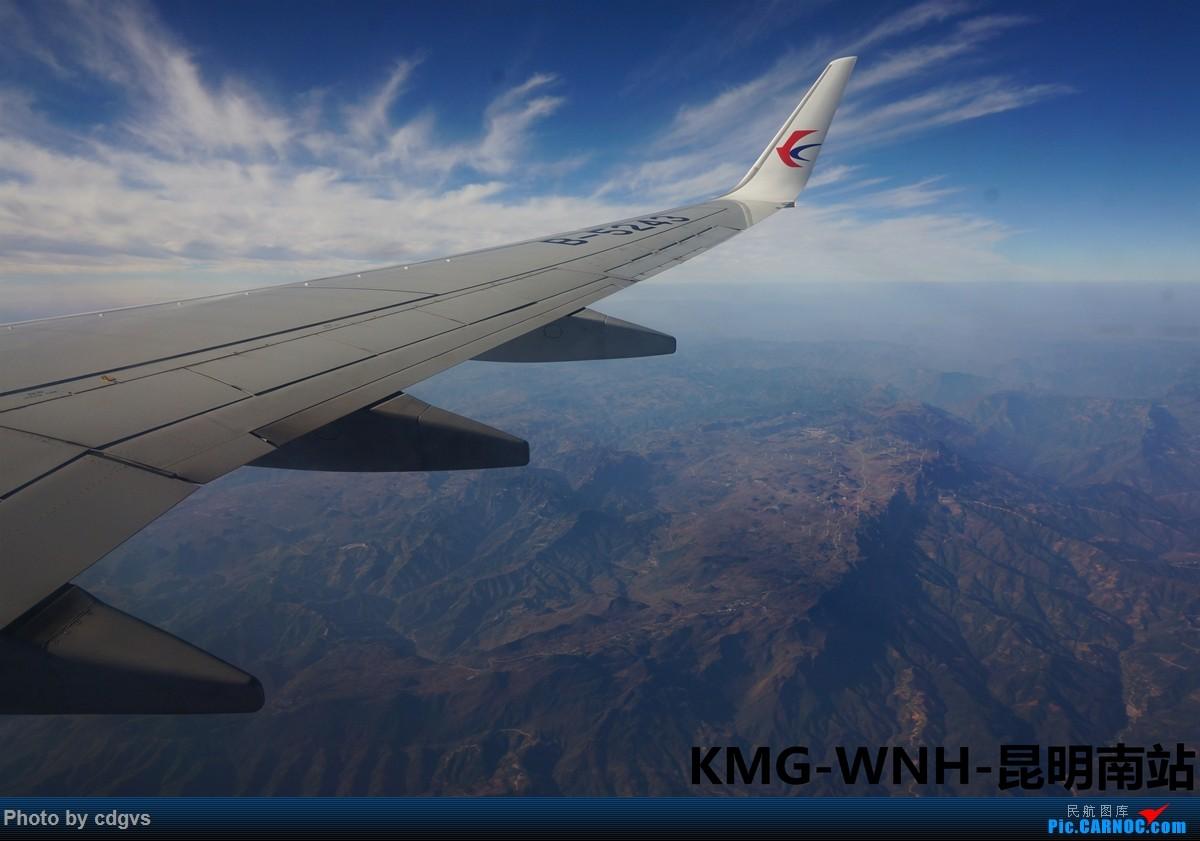 [原创]滇东南的空铁联运,一次头脑冲动的旅行 BOEING 737-700 B-5243 中国昆明长水国际机场