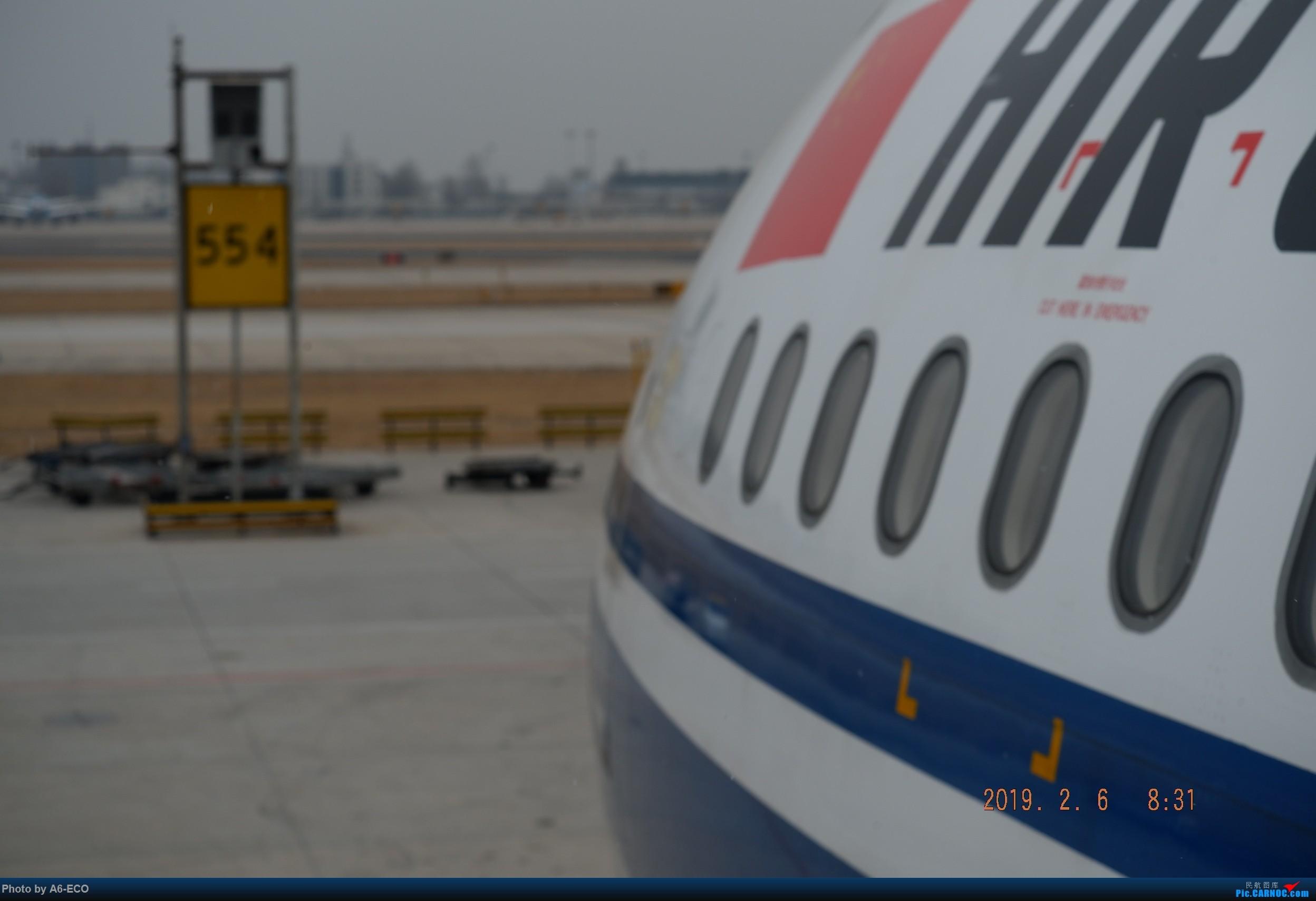 [原创]test AIRBUS A330-200 B-6092 中国北京首都国际机场