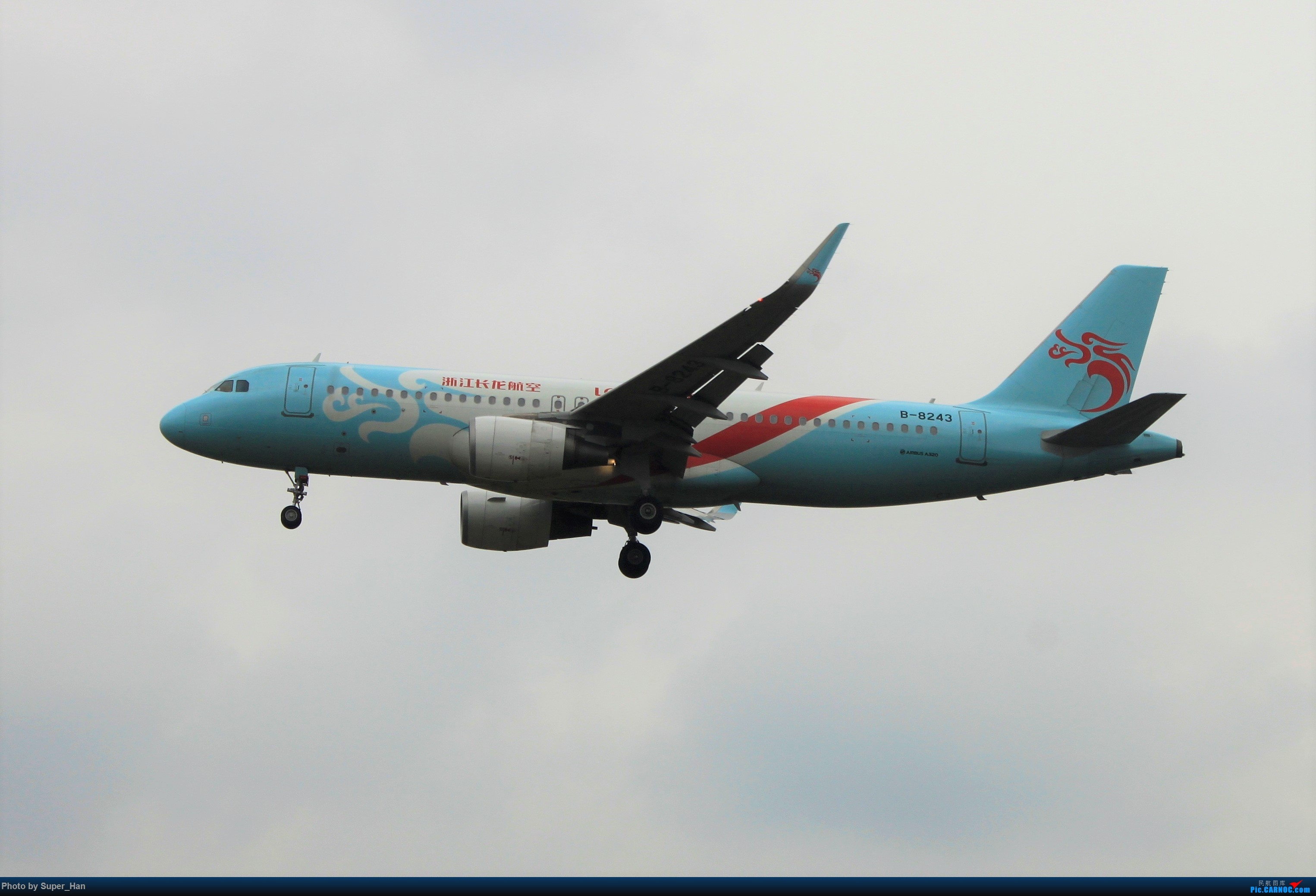 Re:[原创]0217再访HGH AIRBUS A320-200 B-8243 中国杭州萧山国际机场