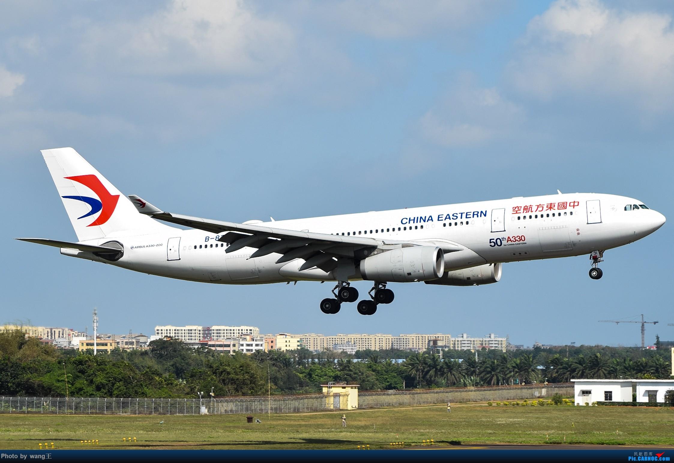 Re:[原创]记录HAK 2019的春运 AIRBUS A330-200 B-8231 中国海口美兰国际机场