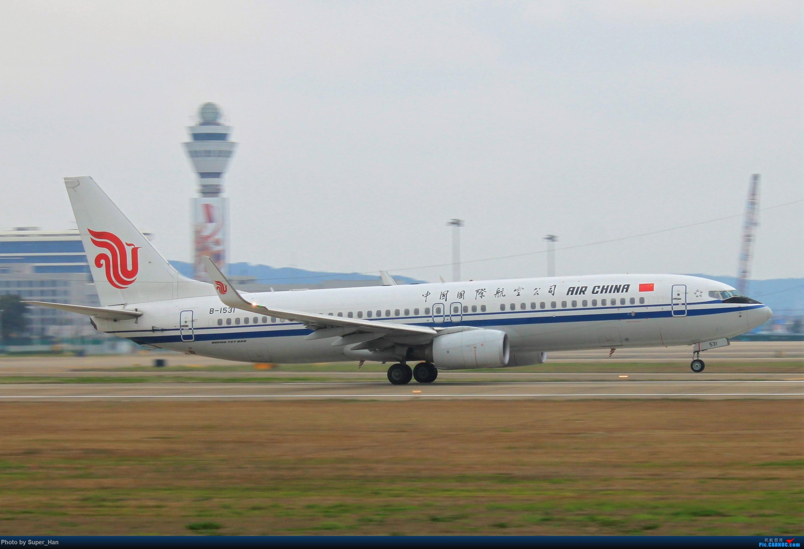 Re:[原创]0217再访HGH BOEING 737-800 B-1531 中国杭州萧山国际机场