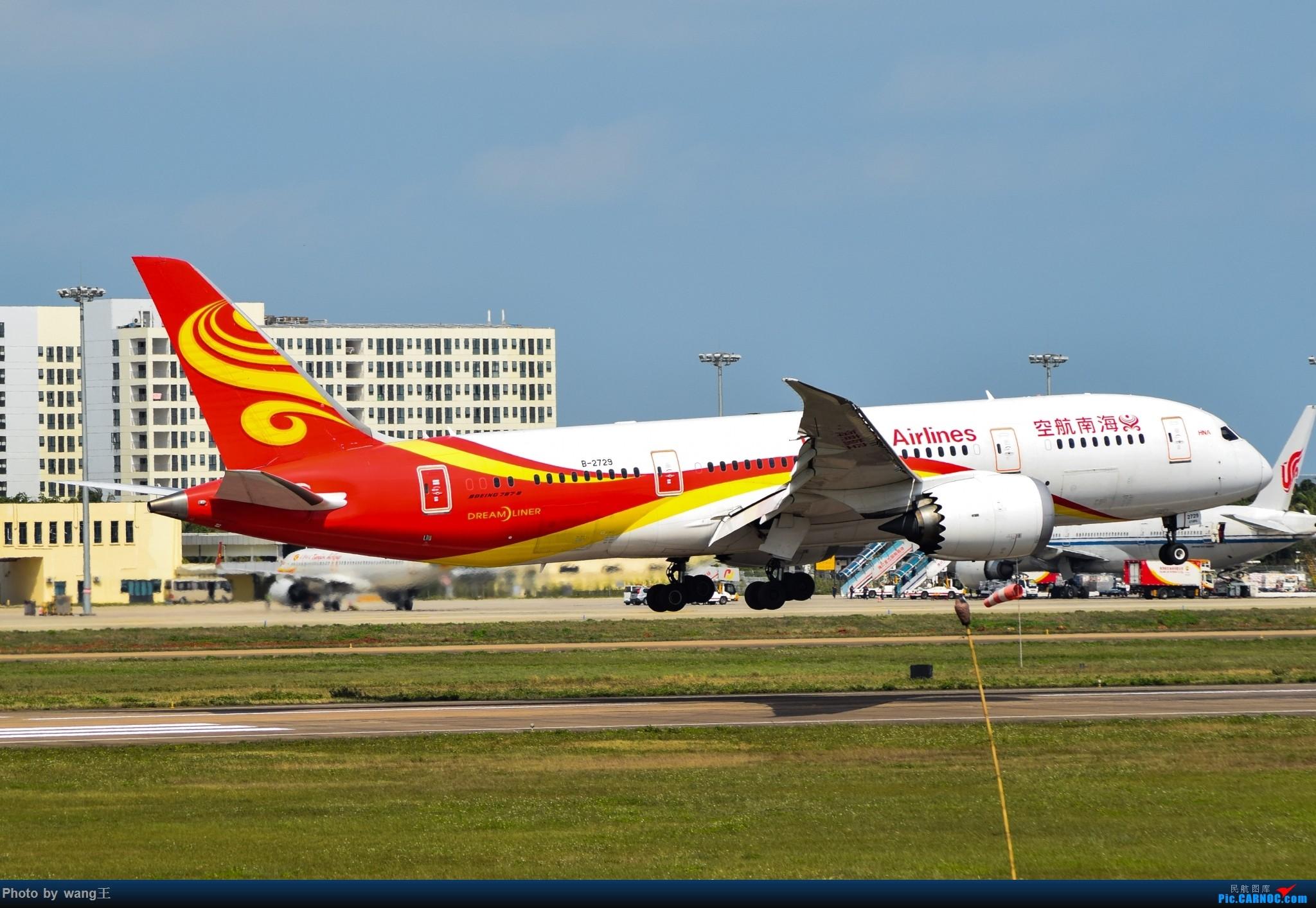 Re:[原创]记录HAK 2019的春运 BOEING 787-8 B-2729 中国海口美兰国际机场