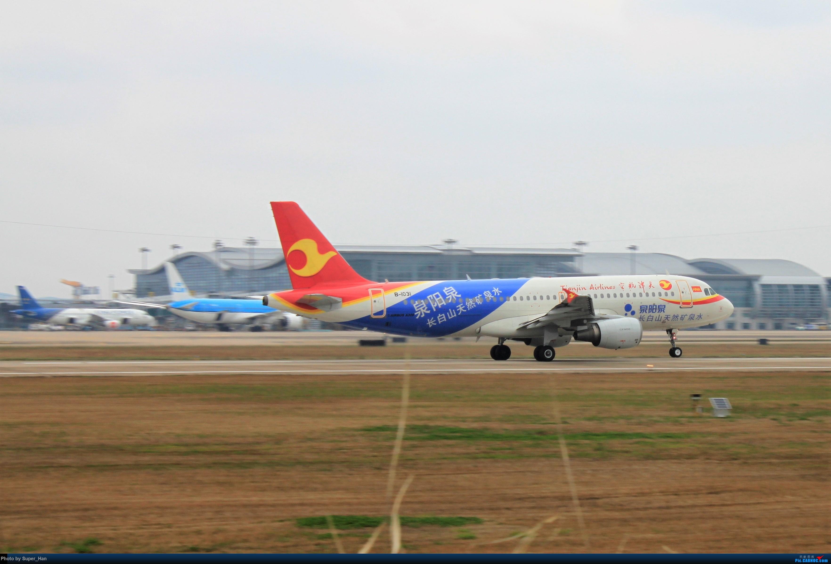 Re:[原创]0217再访HGH AIRBUS A320-200 B-1031 中国杭州萧山国际机场